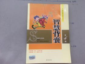 中国道教:第二卷