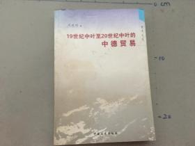 港澳台族群社会与文化研究