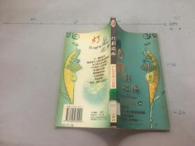 严沁系列小说全集(共50册)