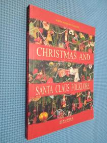 圣诞节与圣诞老人