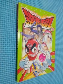 泡面超人(9-10)(共2册)