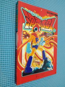 漫画世界元气系列:泡面超人(15-16)(共2册)