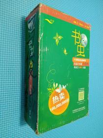 书虫·牛津英汉双语读物:4级(上)(适合高1、高2年级)9本合售
