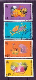 香港邮票:鼠年