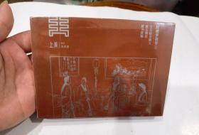 上美精品连环画  红楼梦故事 (1)全3册原封