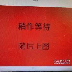 中国诗歌艺术研究(第3版)