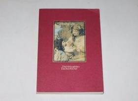 1890-1920年间古书和明信片上的洋娃娃(德语图录)