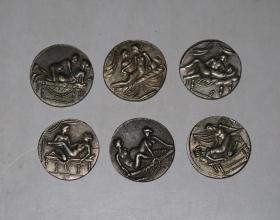 情色收藏小精品—100年前法国手工仿造古罗马春宫币SPINTRIAE(6枚合售)