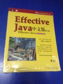 EffectiveJave中文版---[ID:117171][%#126E6%#]