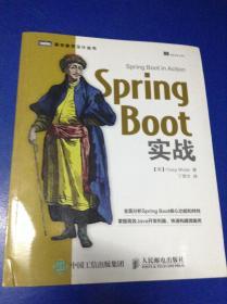 SpringBoot实战---[ID:117172][%#126E6%#]