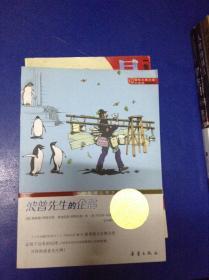 波普先生的企鹅---[ID:111823][%#130C5%#]