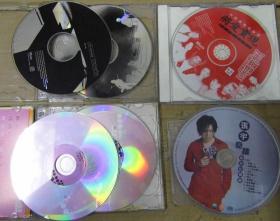 太极 郑秀文 演唱会 张宇 将爱实现 首版 旧版 港版 原版 绝版 CD