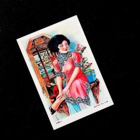 民国美女1【民国广告画.年画,月份牌明信片】满10张包邮