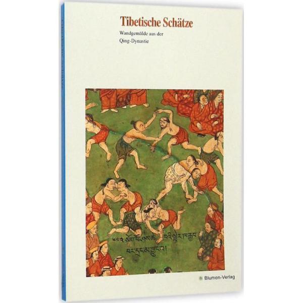 西藏瑰宝(清代壁画精 )《西藏瑰宝》编委会朝华出版社9787505437678历史