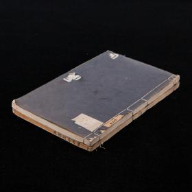 钟刚中旧藏 有购书记 民国间南京国学图书馆铅印本 《书目答问补正》 2册5卷全