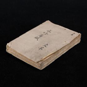 清光绪五年(1879)紫文阁刻本 《注释水竹居赋》 律赋 2册全