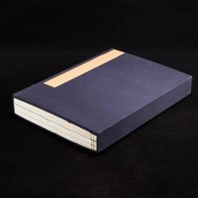 清嘉庆六年(1801)艺学轩刻光绪三年(1877)印本 《尔雅音图》 1函3册全 内有大量插图