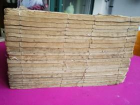 民国6年线装排印本《诸子文萃》全套20册一大摞厚11cm。武进李宝洤纂。