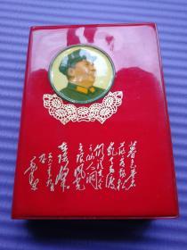 好品红皮软精装64开本《毛主席诗词》  1968年12月南京大学中文系编 林红题词3幅、毛林合照一幅完整。南京大学中文系革命委员会编