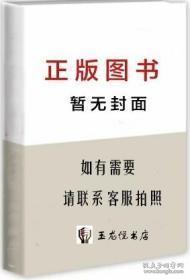 中国书法2002年第4、6、11、12期合订本