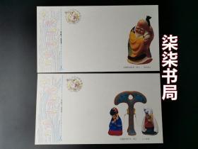1993年中国邮政贺年(有奖)明信片    (鸡年白片、全12枚、F组别、奖码分别为34【9088】和84【9088】,尾号相同很难得、网售平台同尾组合均在90元以上)