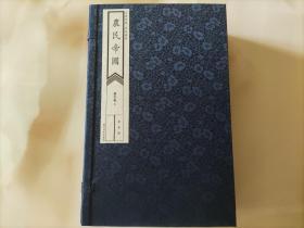 农民帝国(全五册)【作者签名本】.