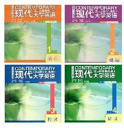 现代大学英语精读1-4册学生用书第二2版杨立民外语教学与研究