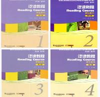 泛读教程学生用书1234第二2版王守仁上海外语教育出版社