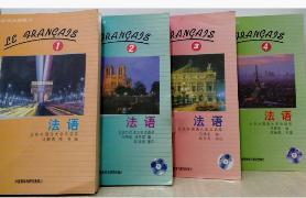 法语1234 马晓宏 外语教学与研究出版社
