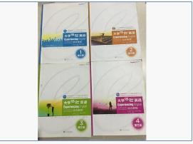 大学体验英语综合教程1234册 第三版 孔庆炎 高等教育出版社