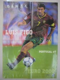 体育世界 2000年海报 菲戈/中国队
