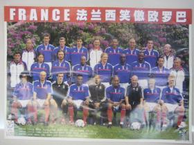 体育世界 2000年海报  法国队