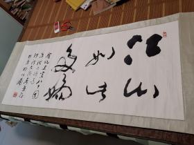 杨炳南 书法