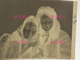 老照片底片 约50年代 美女 合影 比常见的底片要厚一些
