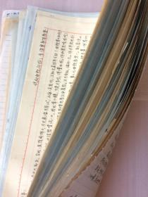 信札,一批,50多通,共约100余页。浙江萧山,名人的后代