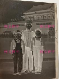 老照片底片 约50年代 儿童合影 天安门布景 比常见的底片要厚一些