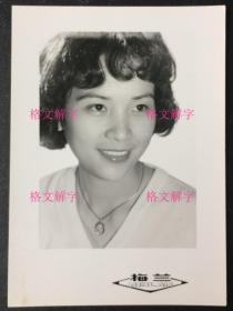 老照相馆的摄影师旧藏的一批照片,美女 非常 漂亮 应该是某个名人