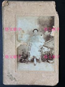 老照片 清末 人物 父子合影 上海大马路 耀华照相(一家非常有历史价值和收藏价值的照相馆) 不含衬版的照片尺寸约13.6*9.5cm