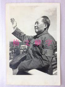 毛主席照片 3张合售 包老 第一张尺寸较大 比较少见(约14.5*9.5cm)