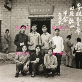 老照片 文革 合影 红宝书 参观毛主席故居韶山留影 1966年10月