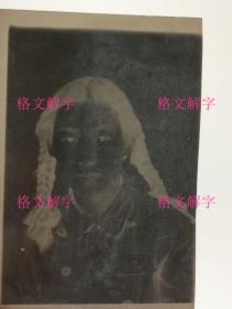老照片底片 约50年代 美女 军人 辫子