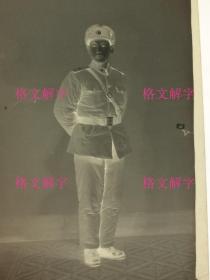 老照片底片 约50年代 军人 比常见的底片要厚一些