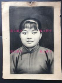 画像 人物 民国女子 美女 特大尺寸 非常好 (不是用水墨,应该是画出来的,请看图自鉴)