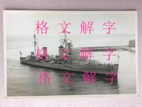 """珍贵 照片 同一组5张 缅怀""""重庆号""""舰全体官兵在英国与英国皇家海军共同训练的美好时光 上海留英留美海军同学联谊交流大会全体合影"""