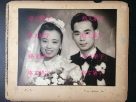 民国 老照片 美女结婚照 非常非常漂亮 超大尺寸 写有字 可能是名人