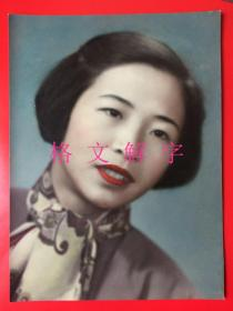 老照片 美女 手工上色 大尺寸 纸质很厚很好 大约是民国的 约20*14.5cm
