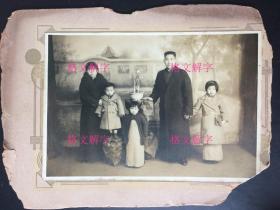 精品 大尺寸 民国老照片 美女 大户人家 福建美女的家庭合影 布景 非常好 有衬板