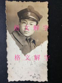 """老照片 民国 男子 帽子上有字 好像是""""中大"""" 可能是学生 也可能是军人 """"偶尔的记起他就可以了"""""""