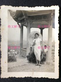 老照片 1958年 旗袍美女 安徽芜湖赭山 1958年穿旗袍已经很少见了