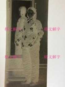 老照片底片 约50年代 美女 镜子 全身照 长条